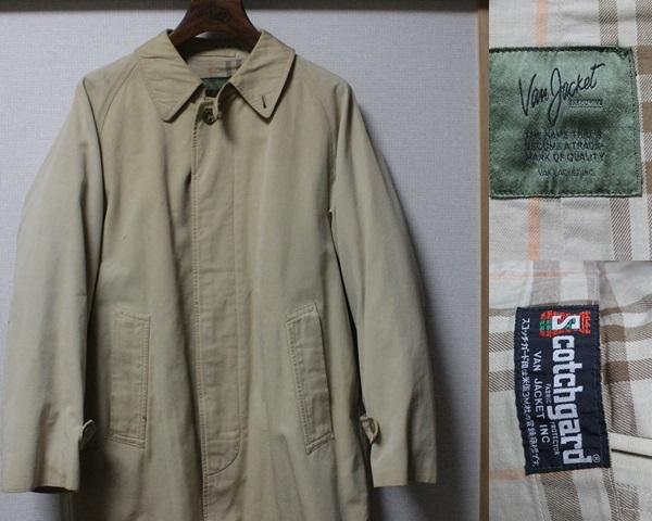 ビンテージ VAN JACヴァンジャケット 一枚袖 ステンカラーコート/トレンチコート バーバリーKENTケント