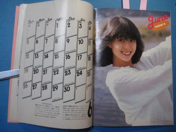 ab3388明星付録 1983年2月 DIARY NOTE 松本伊代 松田聖子 小泉今日子 河合奈保子 堀ちえみ 中森明菜 _画像6