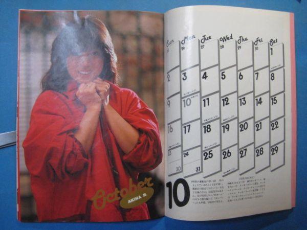 ab3388明星付録 1983年2月 DIARY NOTE 松本伊代 松田聖子 小泉今日子 河合奈保子 堀ちえみ 中森明菜 _画像8