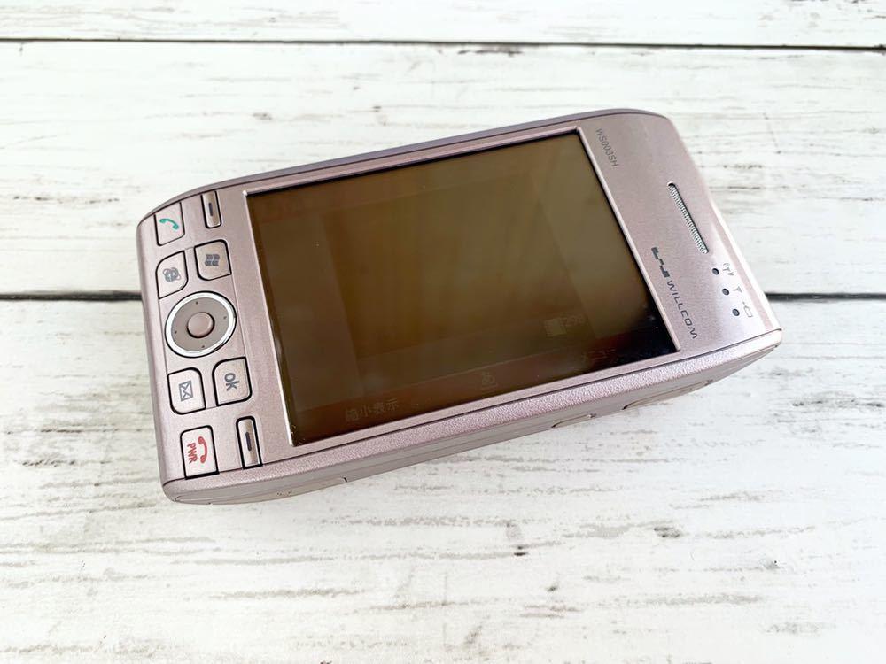 ■ ウィルコム WS003SH1(S)【起動確認済】(美品/送料無料あり!)  スマホ 携帯電話 ガラケー WILLCOM シャープ SHARP_画像2