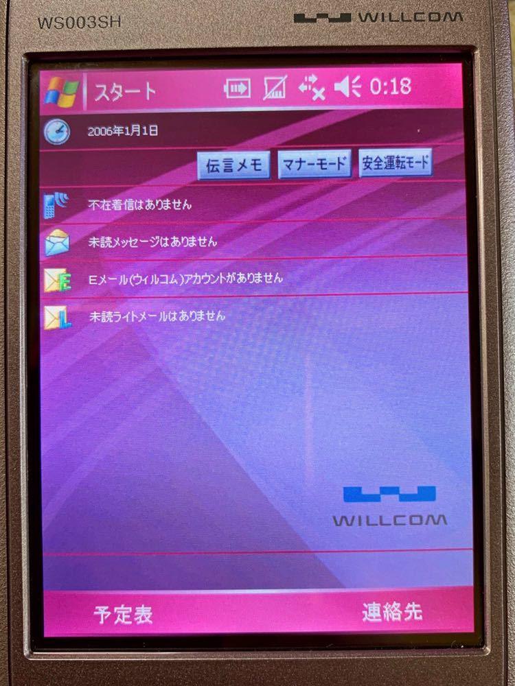 ■ ウィルコム WS003SH1(S)【起動確認済】(美品/送料無料あり!)  スマホ 携帯電話 ガラケー WILLCOM シャープ SHARP_画像3