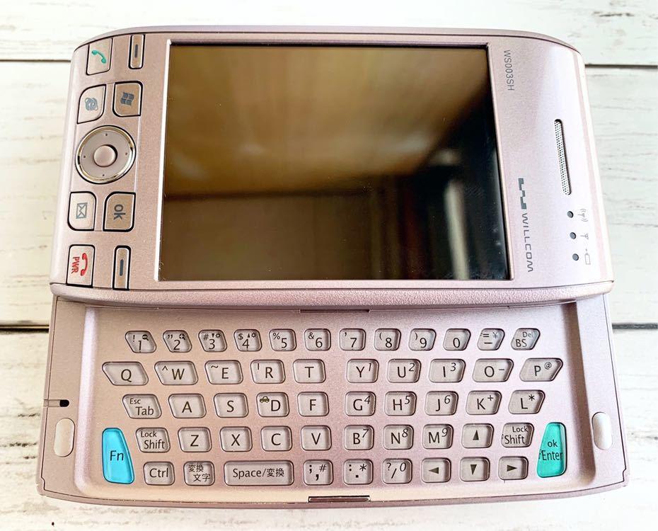 ■ ウィルコム WS003SH1(S)【起動確認済】(美品/送料無料あり!)  スマホ 携帯電話 ガラケー WILLCOM シャープ SHARP_画像6