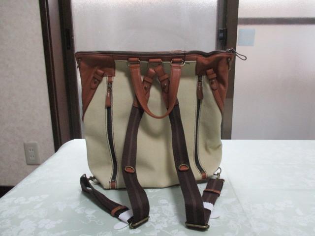 新品★AXE★牛革と綿製★リュックサックにもショルダーバッグにもトートーバッグにもなる3wayバッグ★定価税込32,400円_リュックサックとしても使えます。