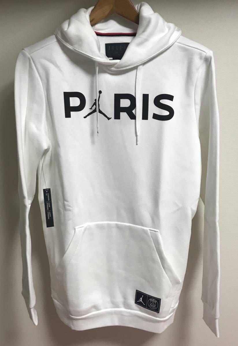 新品 NIKE Jordan X Paris Saint-Germain Pullover Hoodie ナイキ ジョーダン パリ・サンジェルマン パーカー フーディ Mサイズ PSG