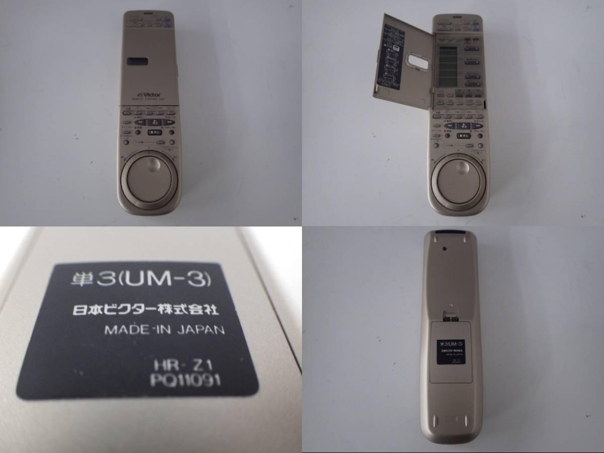 195【S.R】Victor/ビクター ビデオカセットレコーダー HR-Z1 S-VHS DA 元箱・リモコン UM-3 動作品 赤外線OK 取説付 ジャンク品 香川発_画像10