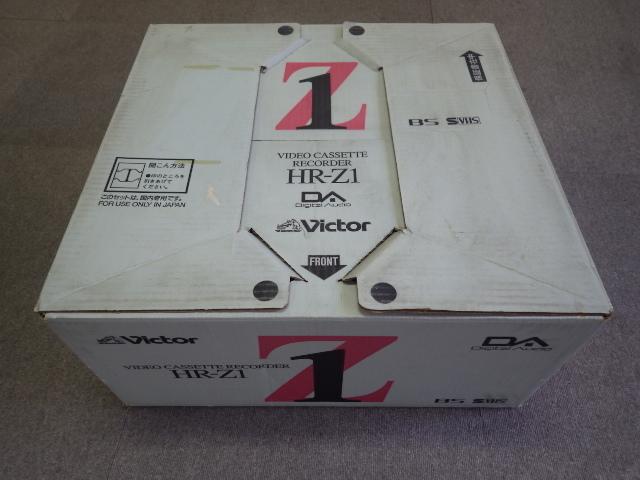 195【S.R】Victor/ビクター ビデオカセットレコーダー HR-Z1 S-VHS DA 元箱・リモコン UM-3 動作品 赤外線OK 取説付 ジャンク品 香川発_画像9