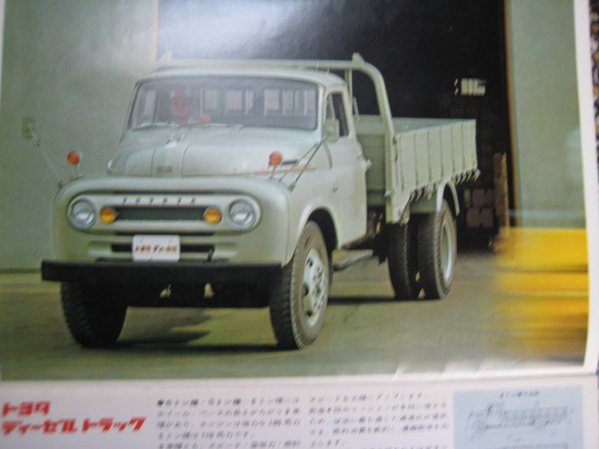 angle . surface white TOYOTA DIESEL TRUCK
