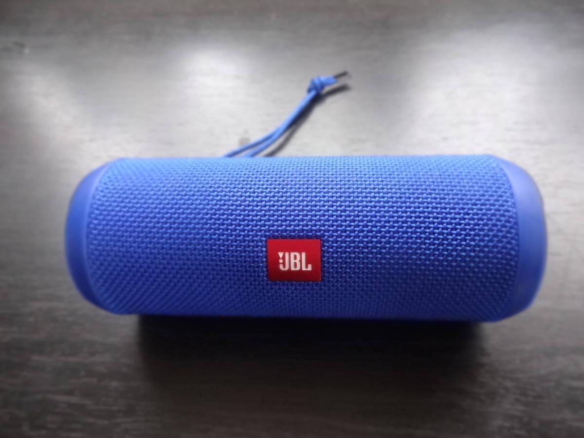 JBL FLIP3 ブルー青 Bluetoothスピーカー*送料無料