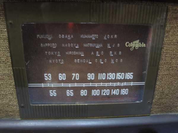 columbiaラジオ DS-79(993) 真空管ラジオ 昭和レトロ 動作OK_画像4