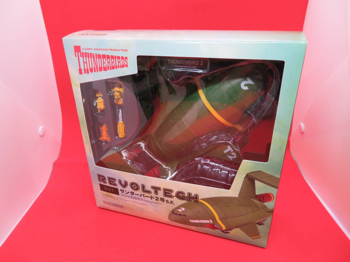 【即決あり】REVOLTECH THUNDERBIRDS2 Second Edition リボルテック001 サンダーバード2号セカンドエディション 海洋堂 KAIYODO