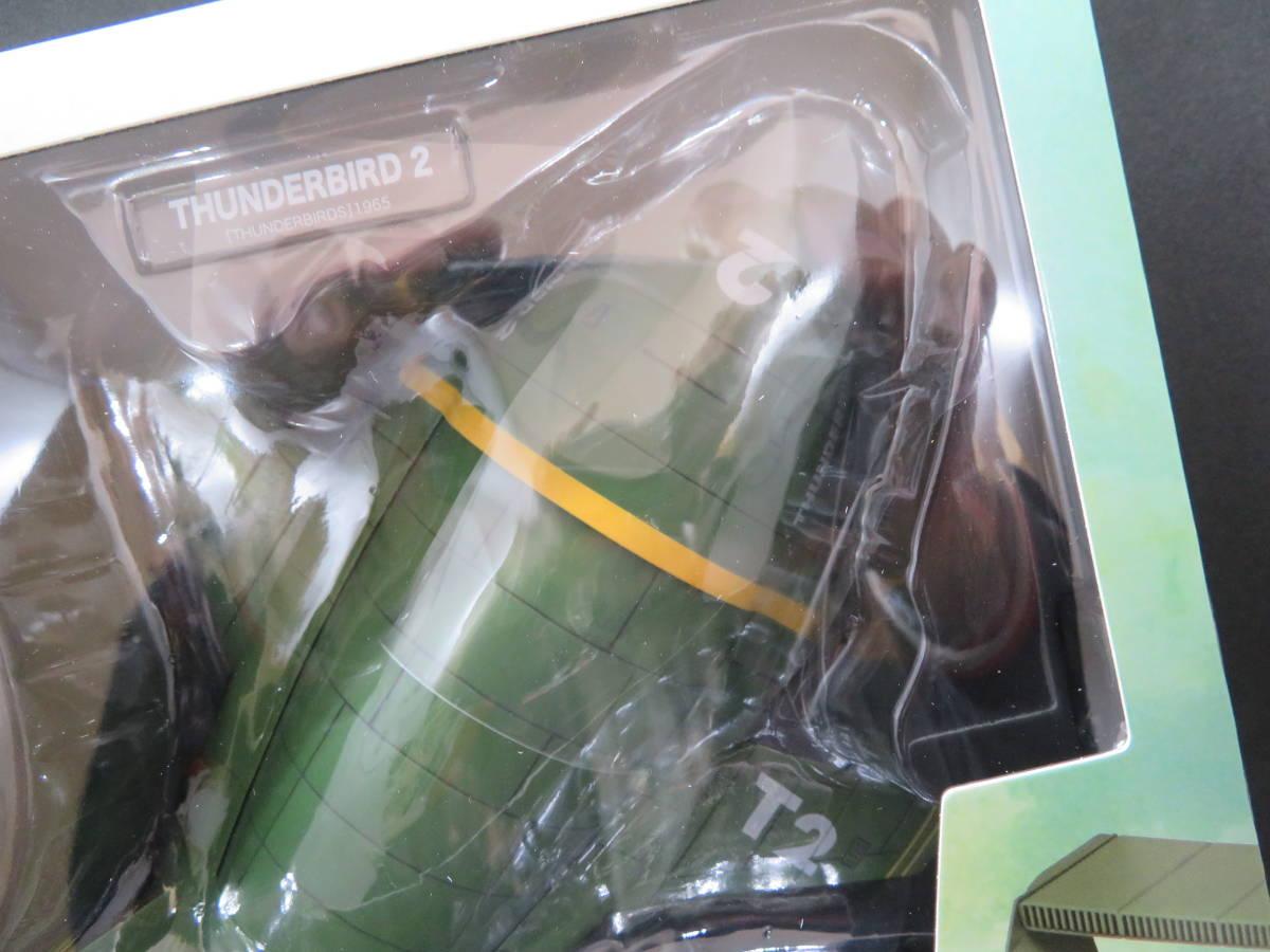 【即決あり】海洋堂 KAIYODO サンダーバード2号セカンドエディション THUNDERBIRDS2 Second Edition リボルテック001 REVOLTECH_画像7