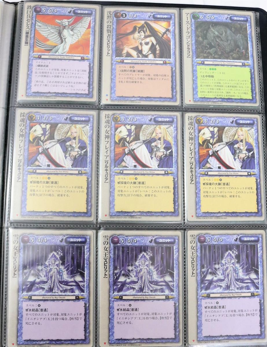 08WVRW モンスター コレクション2 トレーディングカード 超大量 まとめ 福袋 魔法帝国の興亡 オリジナルバインダー_画像10