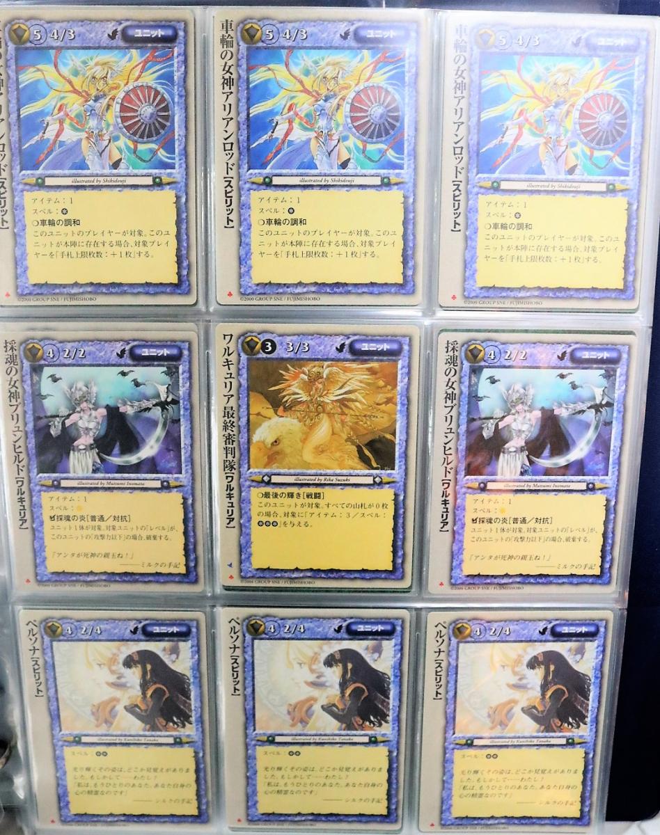 08WVRW モンスター コレクション2 トレーディングカード 超大量 まとめ 福袋 魔法帝国の興亡 オリジナルバインダー_画像3