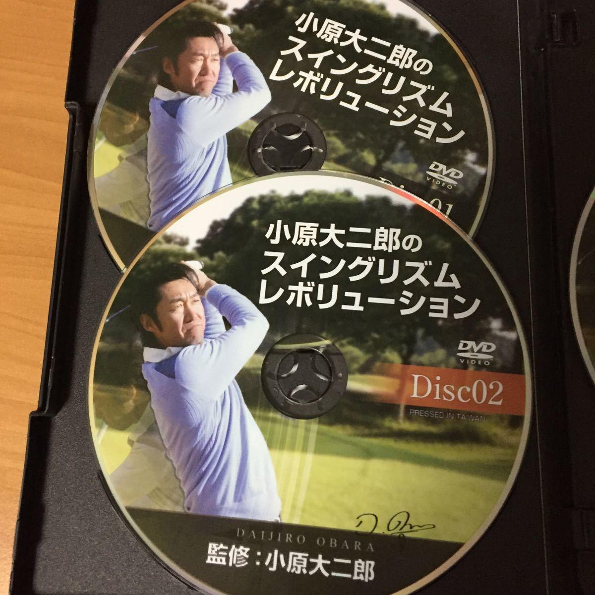 ゴルフDVD 小原大二郎のスイングリズムレボリューション DVD5枚組_画像2
