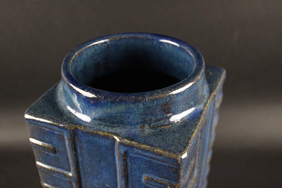 中国美術 海鼠釉 均窯 波型琉璃文四方花瓶 唐物骨董 [QWqeN15WW]_画像2