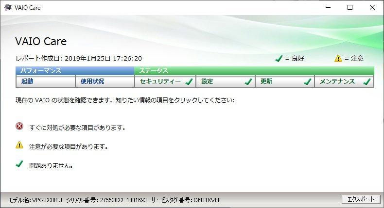 A25 SonyVAIOタッチパネルVPCJ119FJ KMBPとUSB接続ディスク付爆速SSD最強Windows10HomeSony認証済で3波チューナテレビ視聴MSOffice2016Pro_画像4