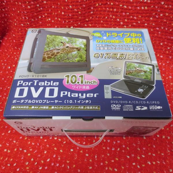 新品 未開封 10.1インチワイド液晶 ポータブルDVDプレーヤー VERTEX PDVD-V101BK_画像1