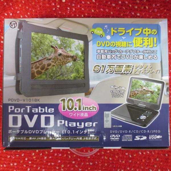 新品 未開封 10.1インチワイド液晶 ポータブルDVDプレーヤー VERTEX PDVD-V101BK_画像2