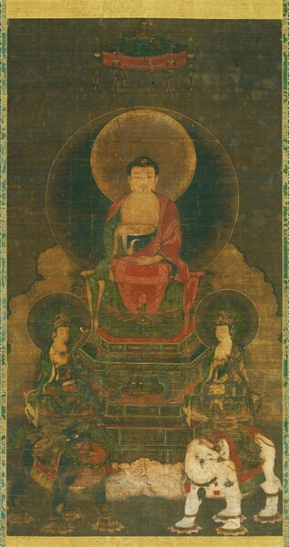 ★仏教 珍藏★ 希少品 【釋迦】 仏画 掛軸