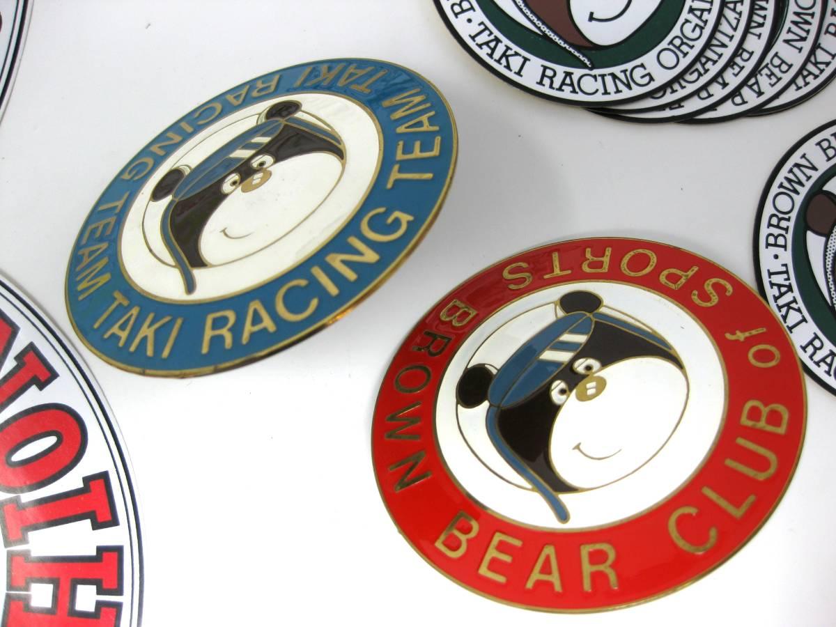 TAKI RACING TEAM BROWN BEAR CLUB of SPORTS タキ レーシング カーバッジ エンブレム ステッカー 超激レア レース アイテム サーキット_画像6