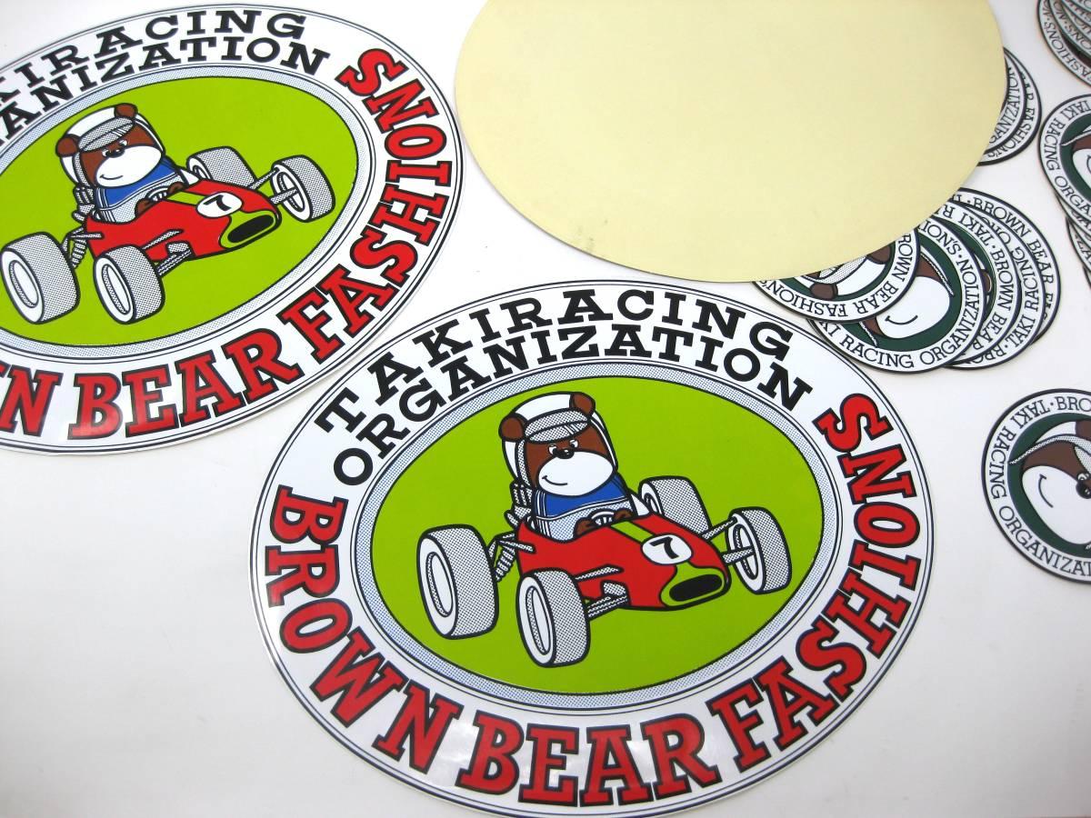 TAKI RACING TEAM BROWN BEAR CLUB of SPORTS タキ レーシング カーバッジ エンブレム ステッカー 超激レア レース アイテム サーキット_画像8