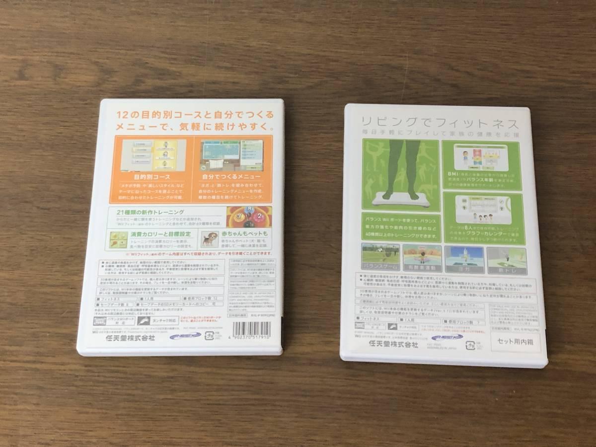 箱あり Wii 本体 Wii Fit Plus バランスボード 任天堂 Nintendo ※ゆうパック発送対応のみ_画像10