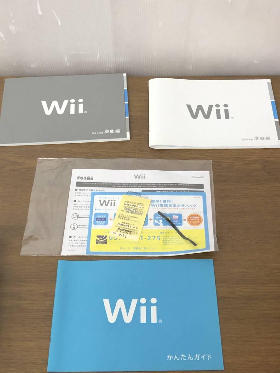 箱あり Wii 本体 Wii Fit Plus バランスボード 任天堂 Nintendo ※ゆうパック発送対応のみ_画像8