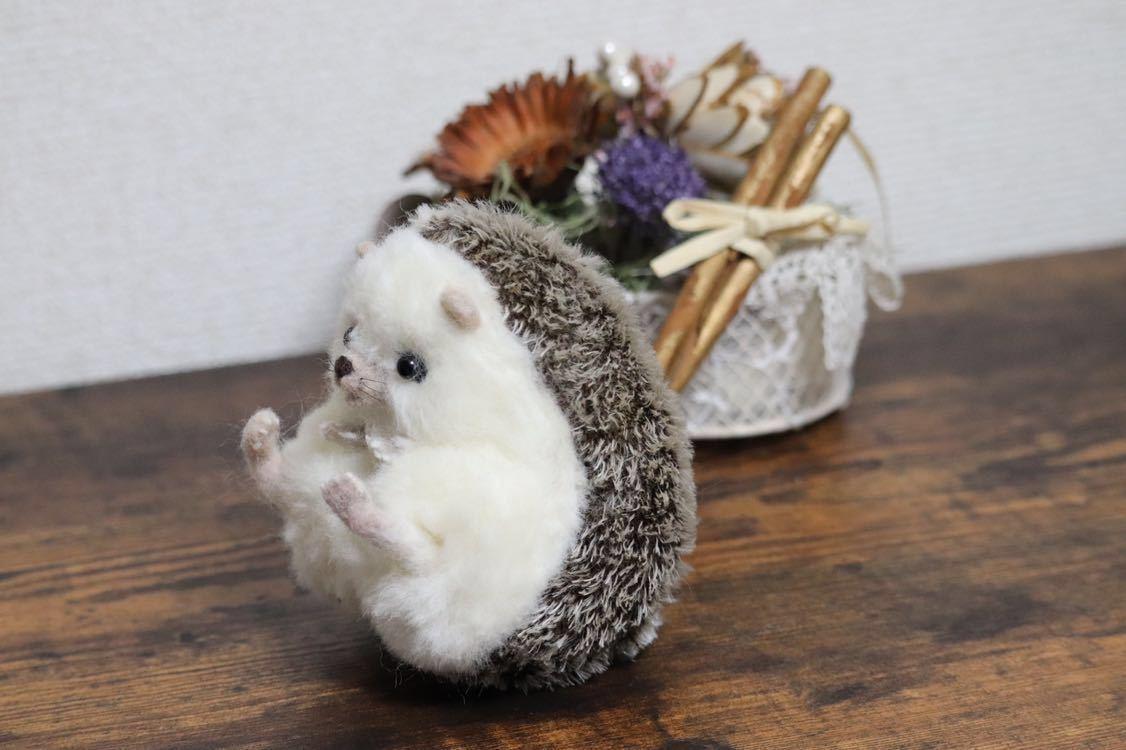 おすわりハリネズミさん03 ハンドメイド羊毛フェルト_画像3