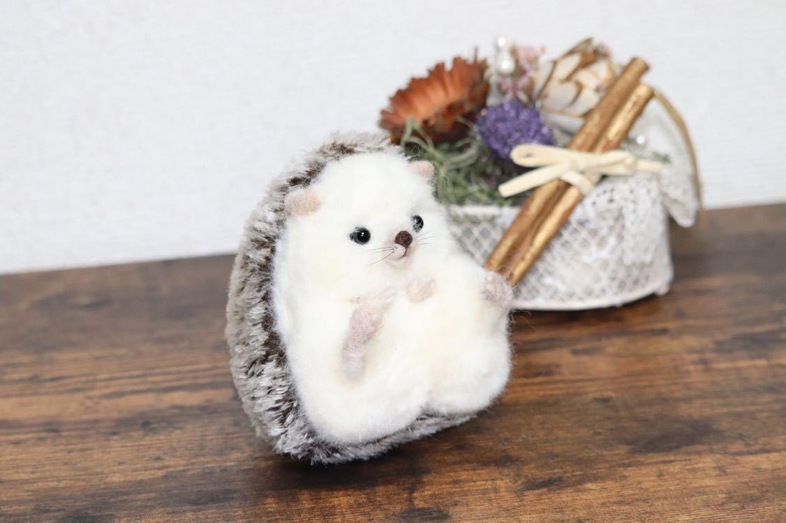 おすわりハリネズミさん03 ハンドメイド羊毛フェルト_画像6
