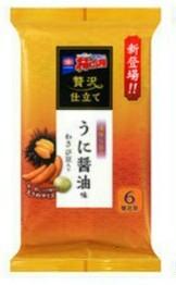 送料無料 訳あり大量セット 亀田の柿の種 12袋 3500円相当 贅沢仕立て 濃厚なうに醤油味わさび豆入り_画像1