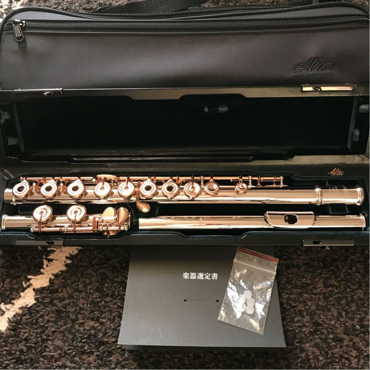 アルタスフルートGPTハンドメイド総銀製プラチナコーティングモデル新品同様美品安心のデニス・ブリアコフ氏選定品