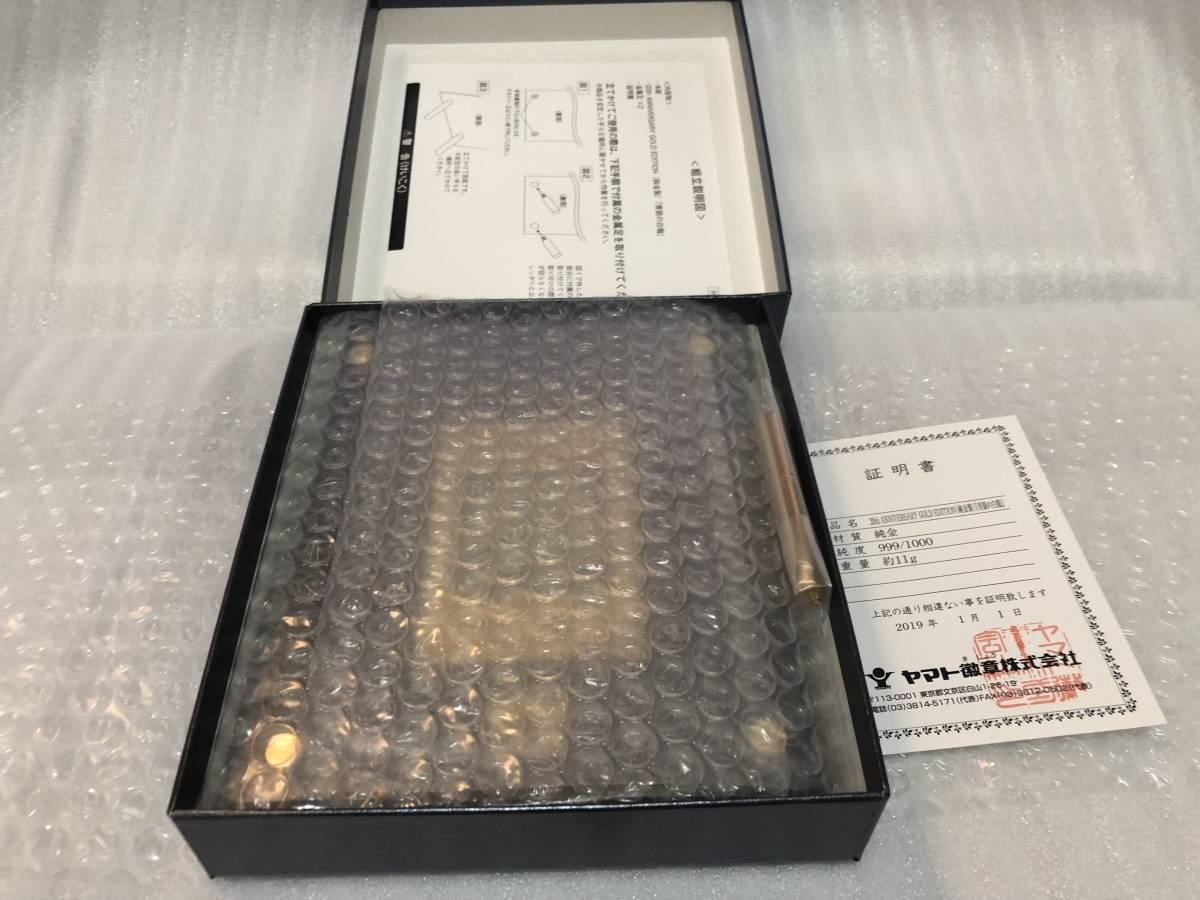 遊戯王OCG デュエルモンスターズ 「青眼の白龍」 20thANNIVERSARY GOLD EDITION(純金製)_画像3