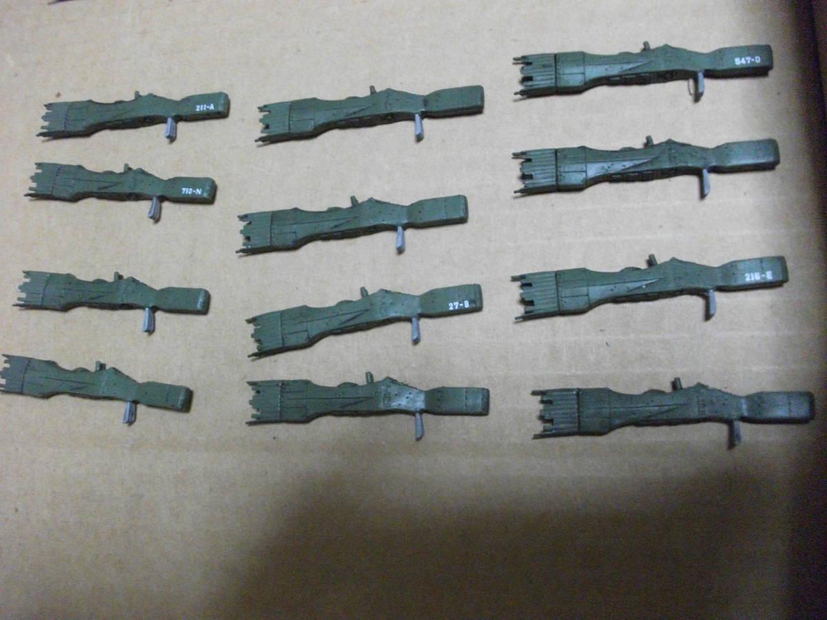 銀河英雄伝説 バトルシップコレクション 1/12000 グメイヤ、マルドゥーク、ムフウエセなど 同盟軍標準戦艦 24艦セット_画像2