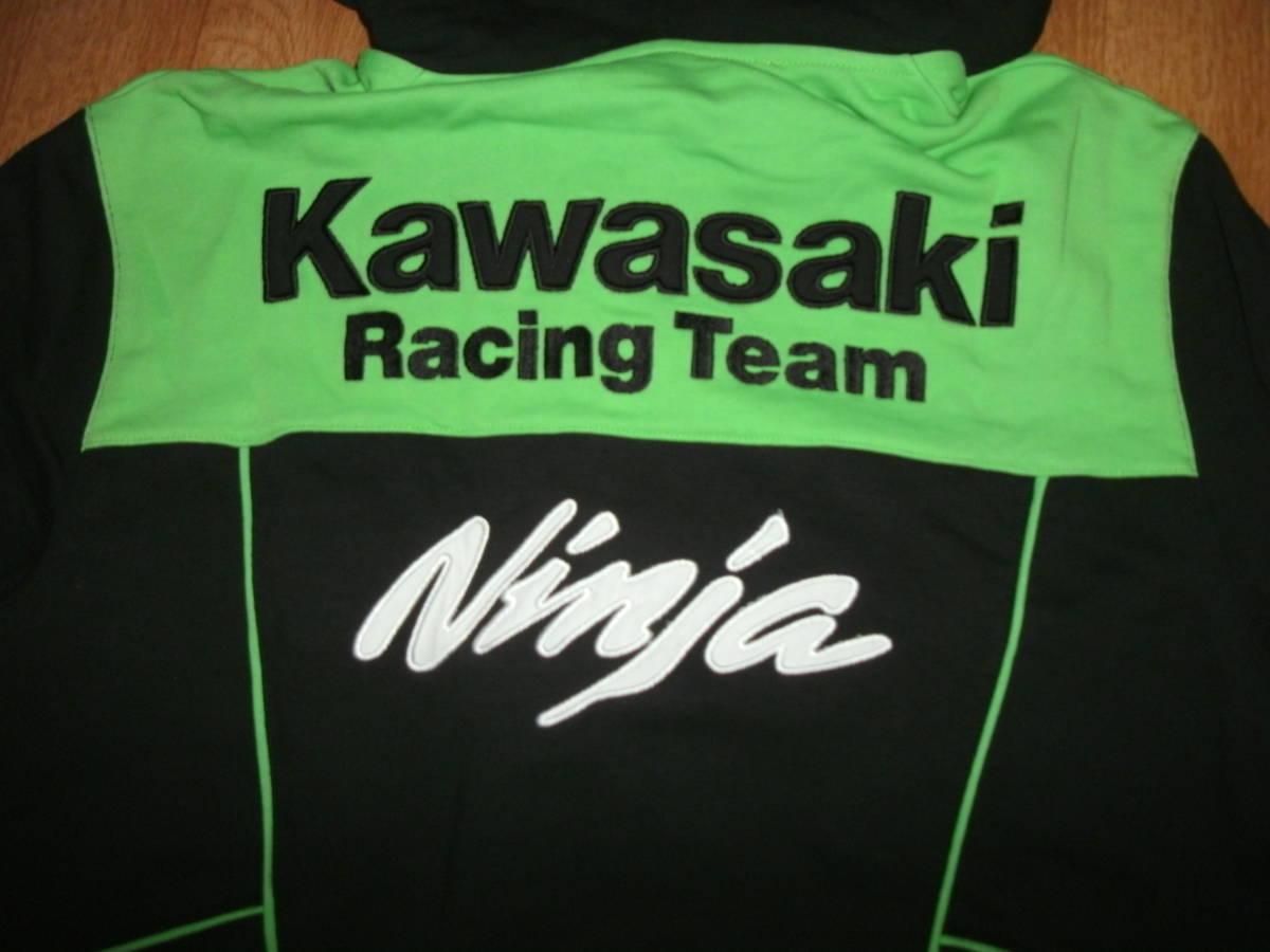 カワサキレーシングチーム公式 刺繍パッチモデルフード付きトラックジャージジャケット 美中古 サイズM ニンジャピレリーエルフ