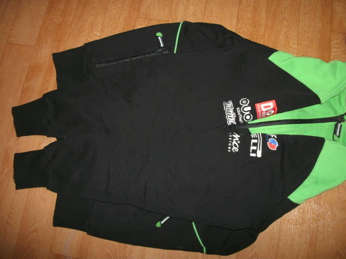 カワサキレーシングチーム公式 刺繍パッチモデルフード付きトラックジャージジャケット 美中古 サイズM ニンジャピレリーエルフ_画像5