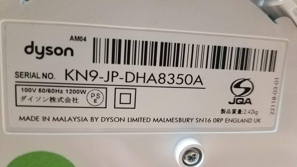 Dyson регистрация серийного номера фен дайсон маркет