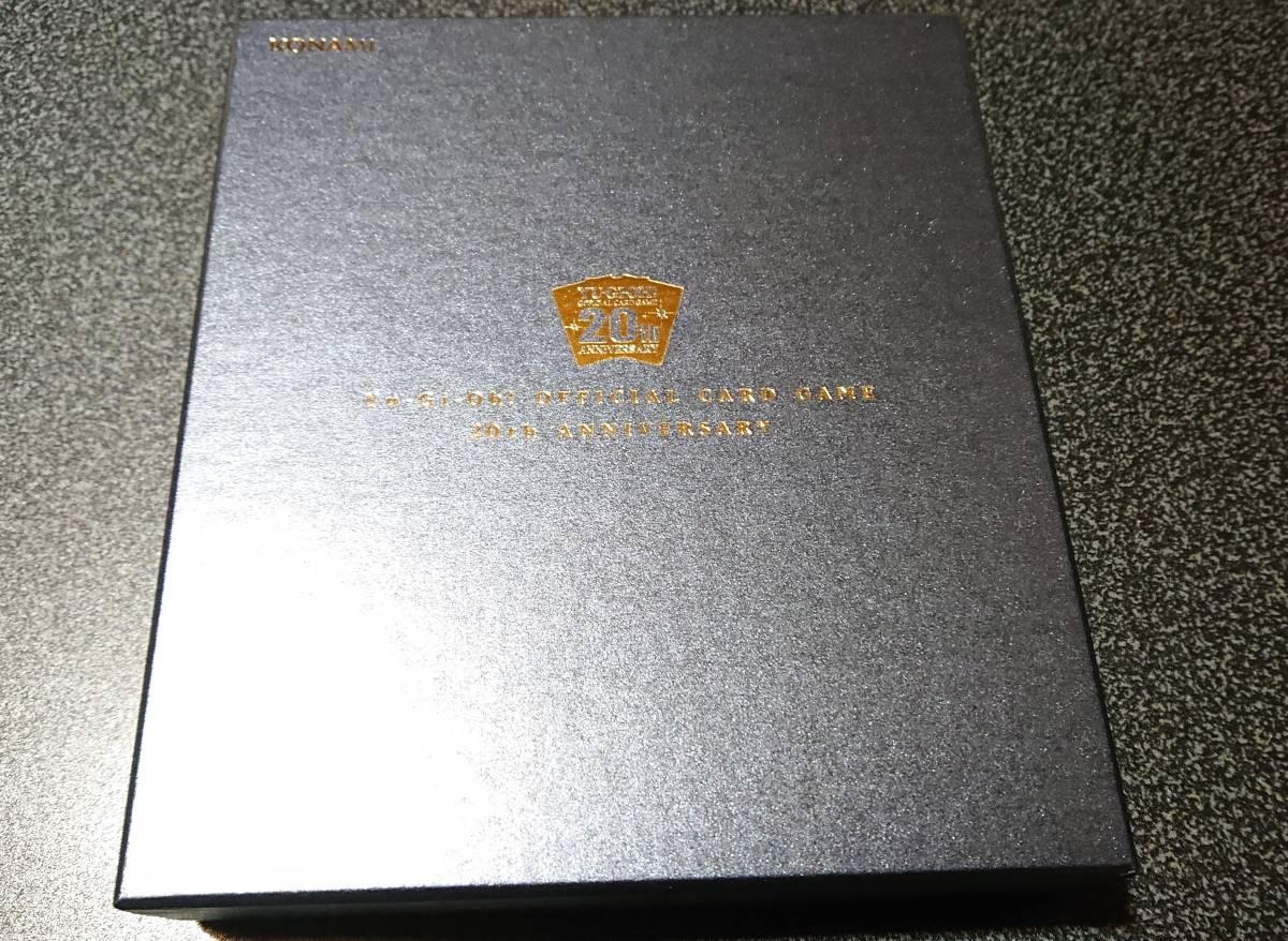 遊戯王OCG デュエルモンスターズ 「青眼の白龍」20th ANNIVERSARY GOLD EDITION (純金製)_画像3
