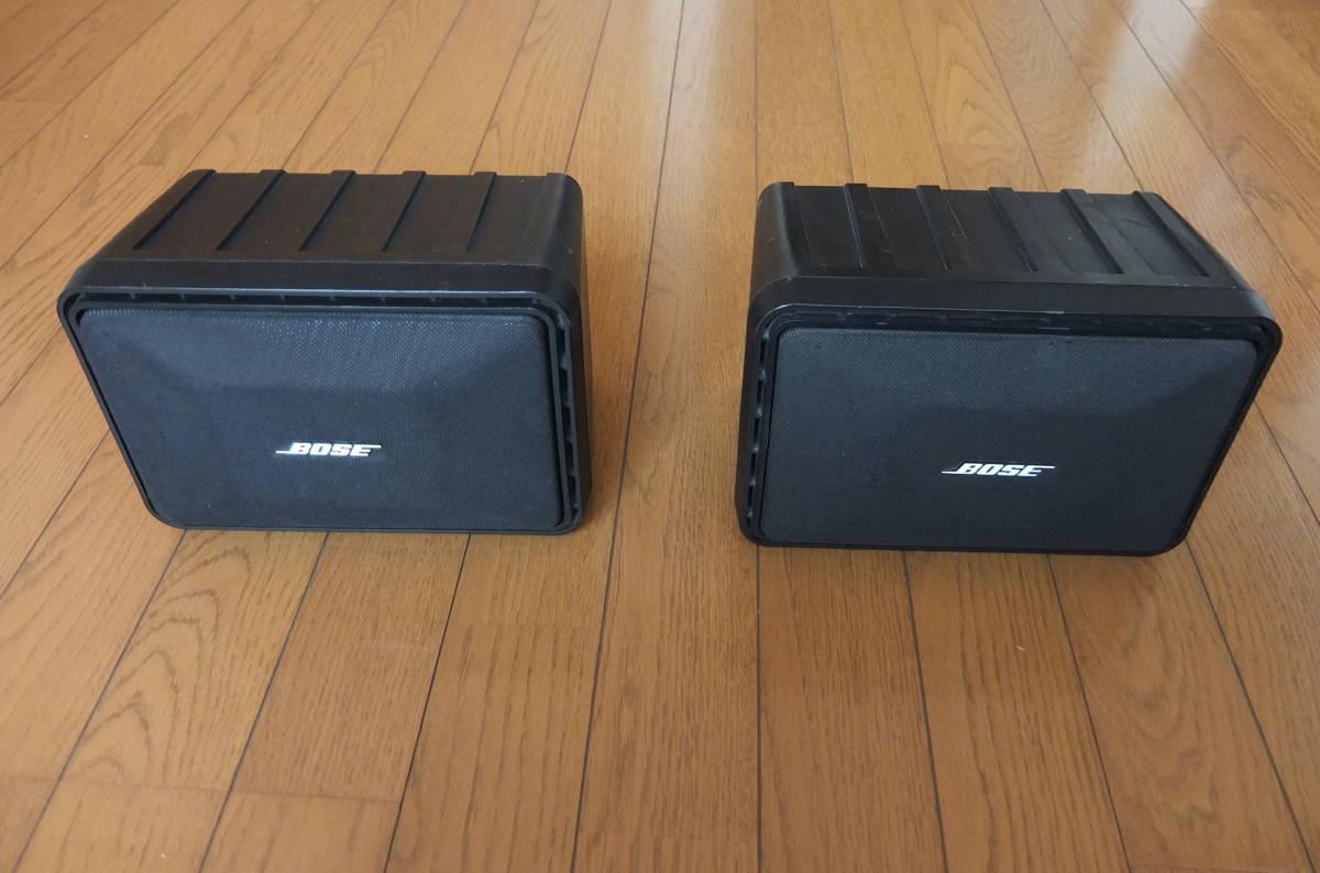 BOSE 101MM 連番ペア SUB-MONITOR SPEAKER SYSTEM  動作確認済み 取扱説明書付き 中古