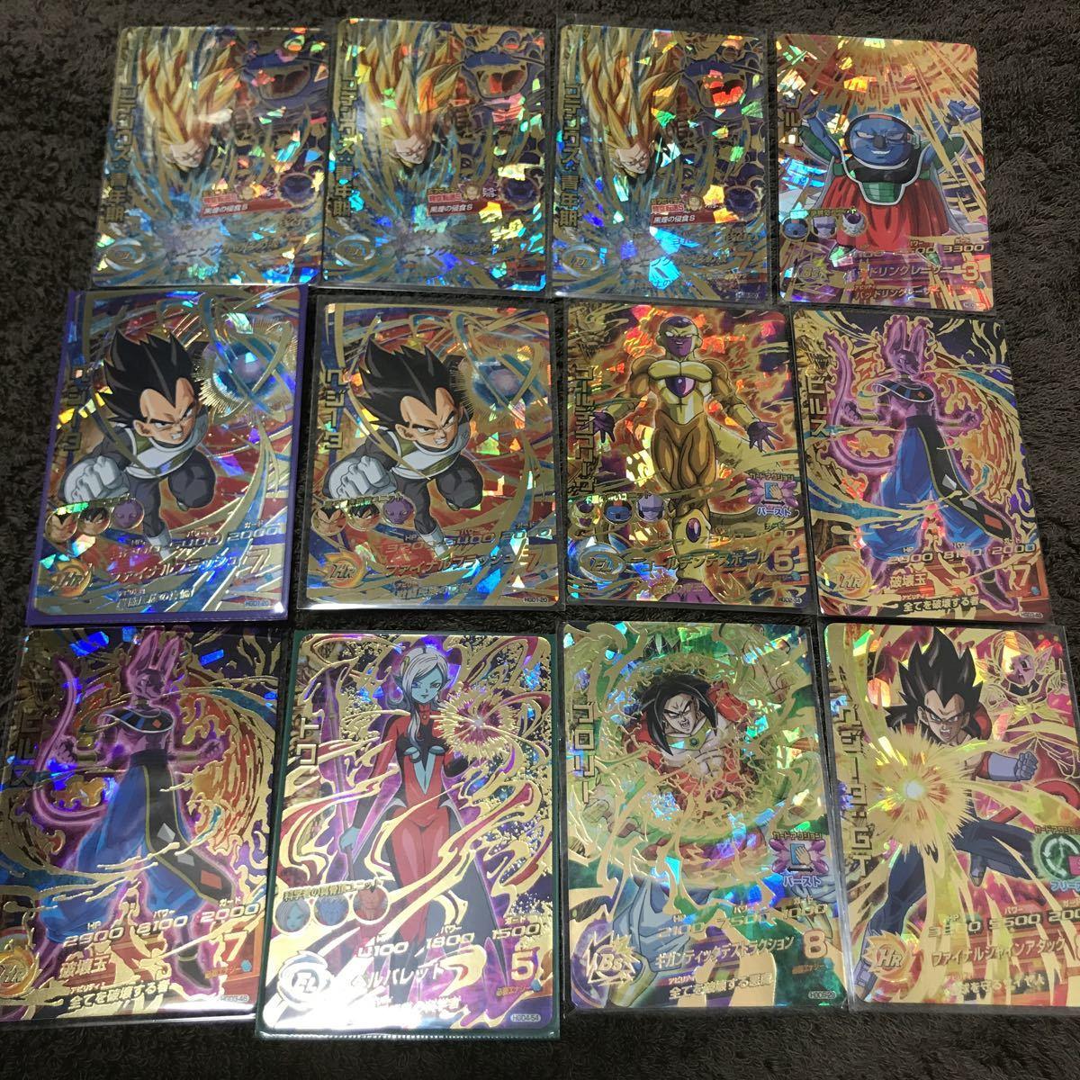 ドラゴンボールヒーローズ UR 100枚セット スーパードラゴンボールヒーローズ まとめ売り_画像5