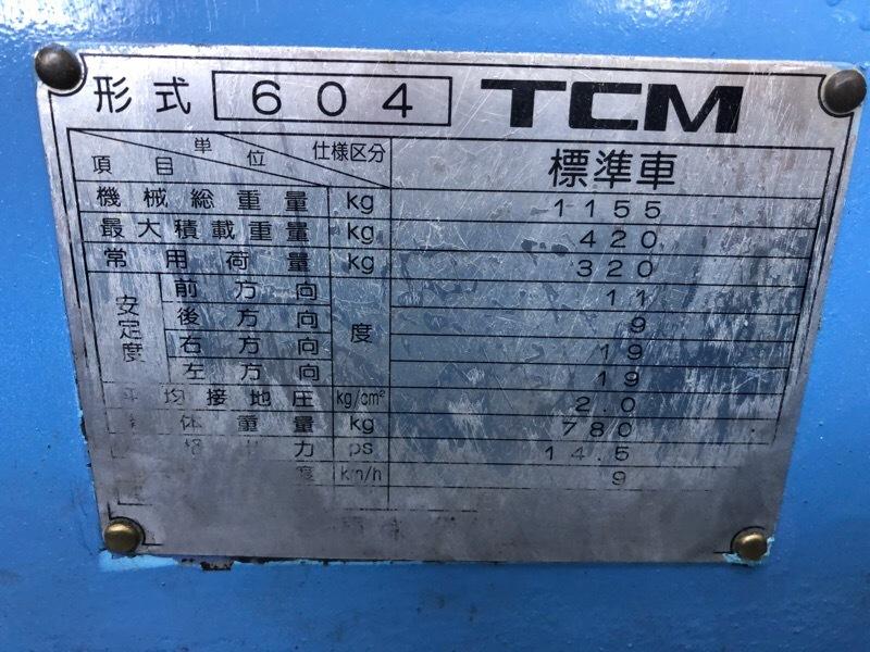 TCM ボブキャット604 3気筒ディーゼル 超低騒音型エンジン クリアパネル付 ワイドタイヤ仕様 ジョブサン_画像9