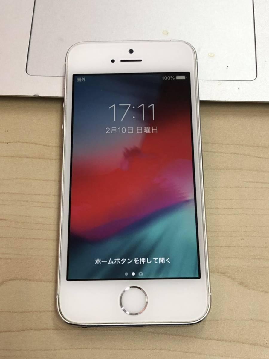迅速発送 バッテリー 100%  Apple Ymobile iPhone5S ME336J/A シルバー32GB ○判定ワイモバイル