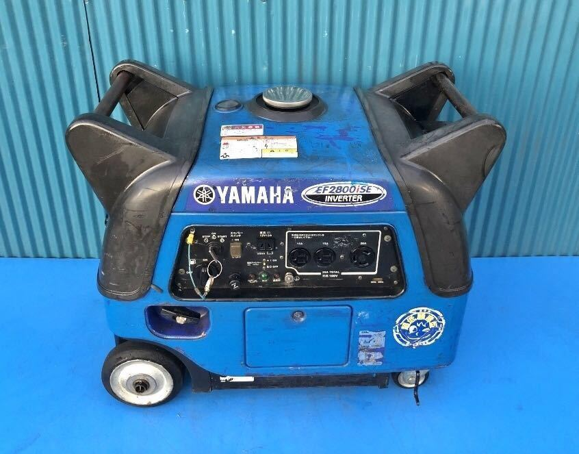 502 YAMAHA ヤマハ インバータ発電機 EF2800iSE