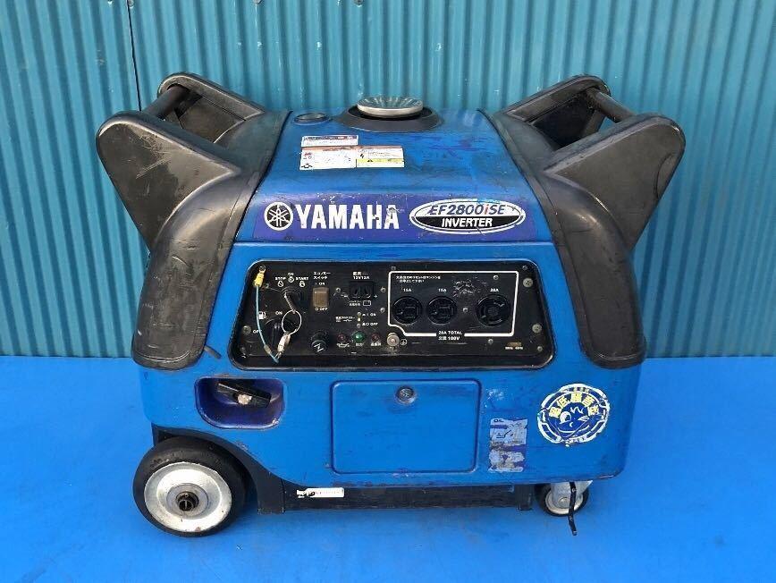 502 YAMAHA ヤマハ インバータ発電機 EF2800iSE_画像9