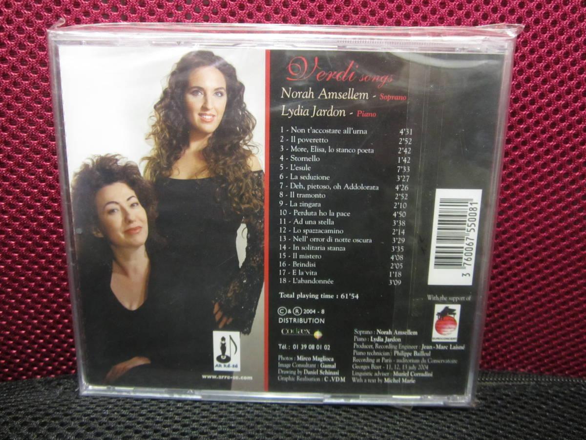 輸入盤【未開封CD】ノラ・アンセレム リディア・ジャルドン AR2004 8 管572_画像2