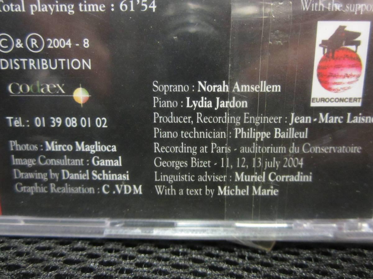 輸入盤【未開封CD】ノラ・アンセレム リディア・ジャルドン AR2004 8 管572_画像3