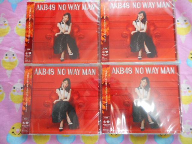 AKB48 NO WAY MAN 劇場盤 CD 4枚セット 新品 未開封 ★_画像1