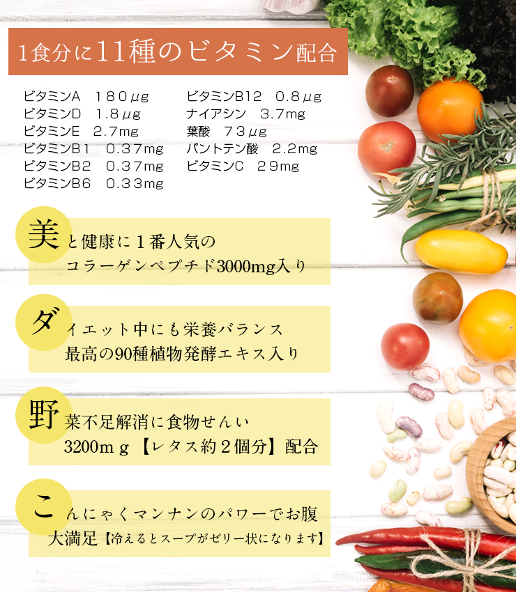 ヘルシースタイル雑炊 ぷるるん姫 満腹美人6種類X3袋18食セット♪ダイエット食品♪送料無料♪在庫複数♪新品未開封