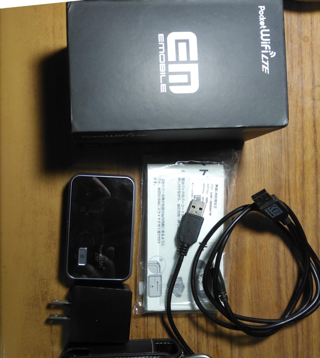 ◆Pocket Wifi◆ LTE GL06P _画像1