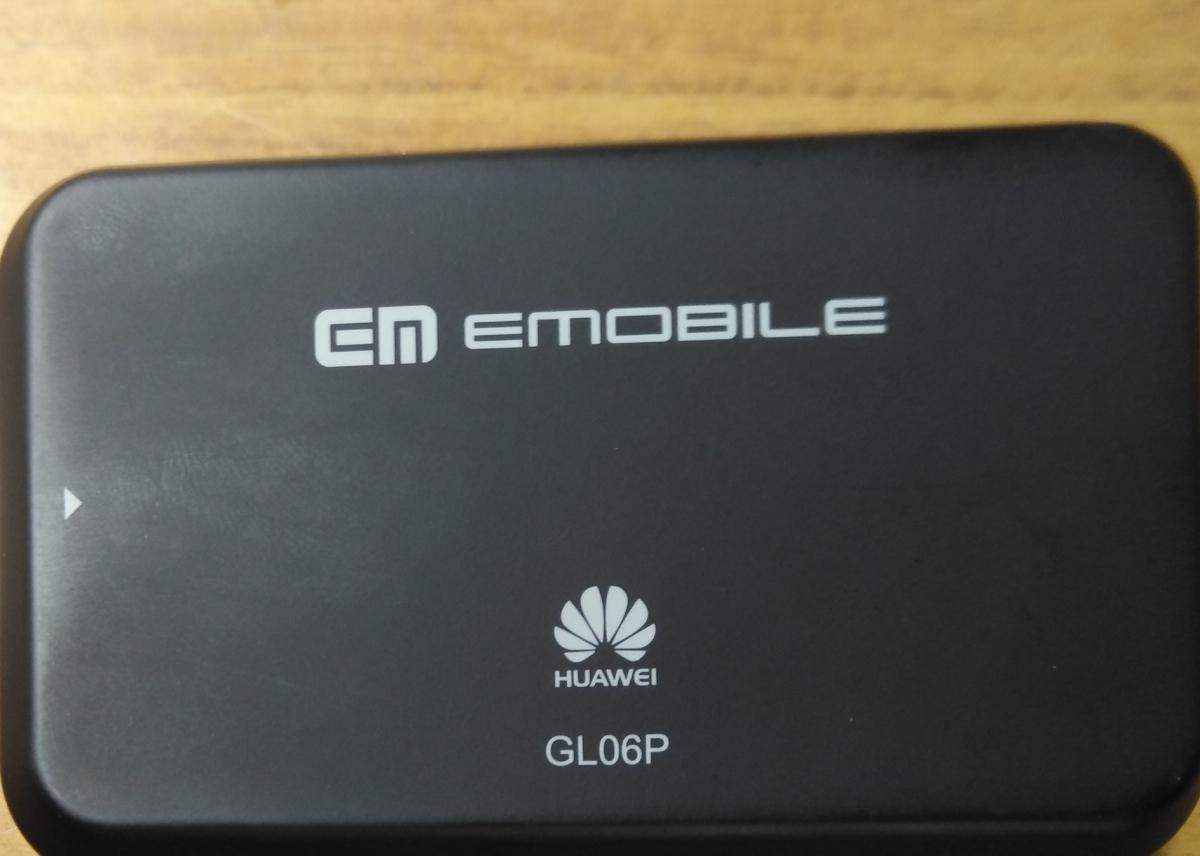 ◆Pocket Wifi◆ LTE GL06P _画像5