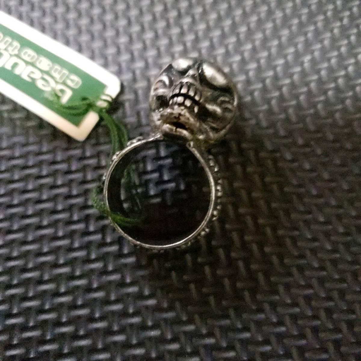 新品 beauty:beast/ビューティービースト スカルヘッドリング Lサイズ 21号 シルバー BBR130-52L 指輪 アクセサリー_画像1